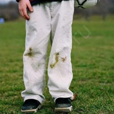 Чем отстирать траву с одежды