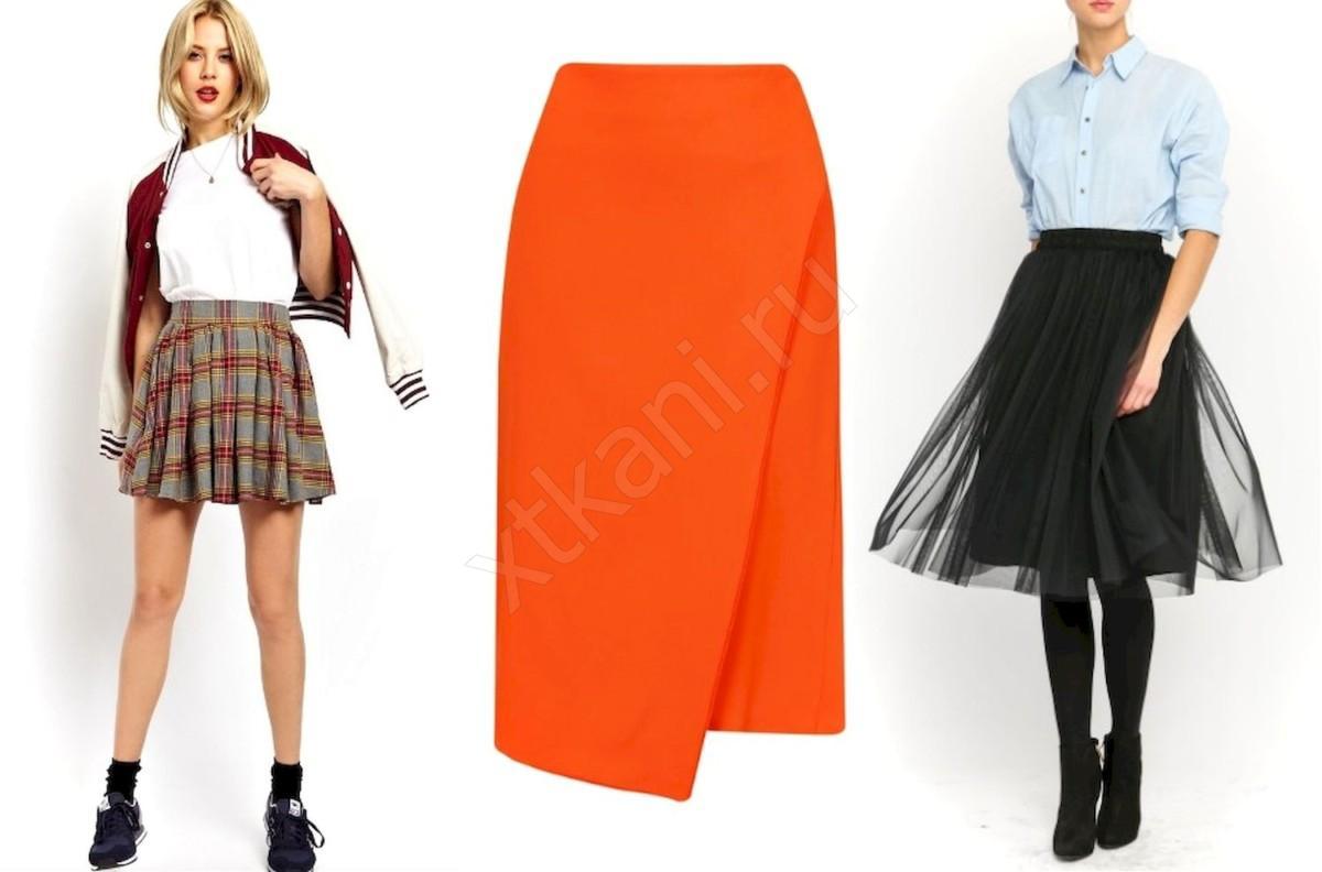 9b47af77d57 Подберите себе юбку по типу фигуры и тогда можете определиться с тканью