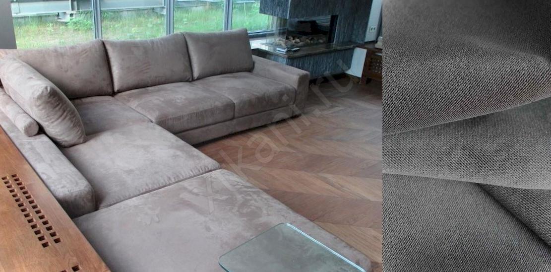 3f38056df1a2d Микрофибра мебельная ткань для обивки: отзывы потребителей, полное описание  и характеристика ткани для обивки мебели и диванов.