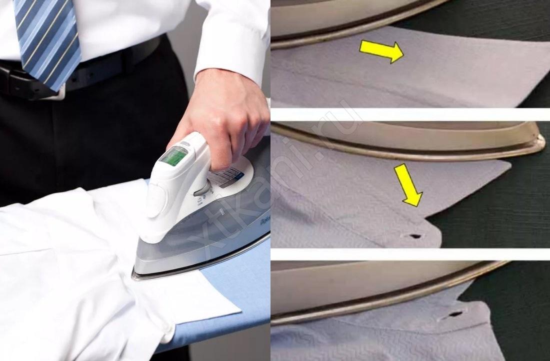 2b877f571cda7d2 Разобрались с первым шагом – как правильно гладить воротник мужской рубашки,  на очереди самая сложная часть.