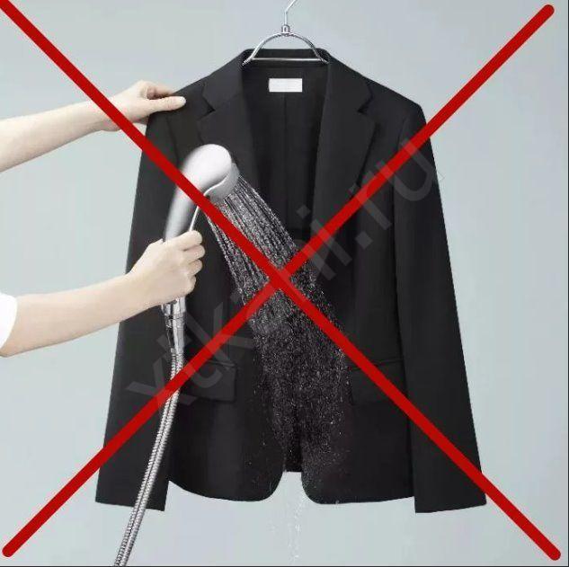 Как правильно постирать пиджак дома в ручную и в стиральной машине