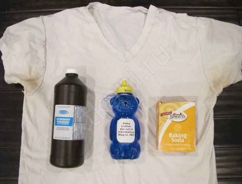 Как вывести пятно с белого хлопка пан 100 процентов что за ткань