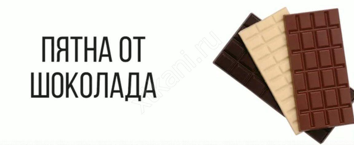 Дублерин шоколад голубая тесьма