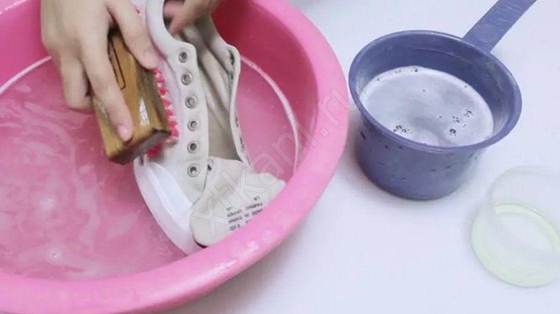 Как постирать замшевые кроссовки вручную