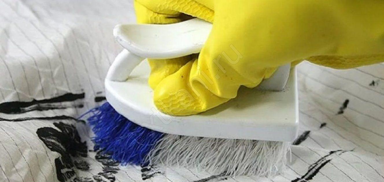 Чем можно отмыть чернила с одежды