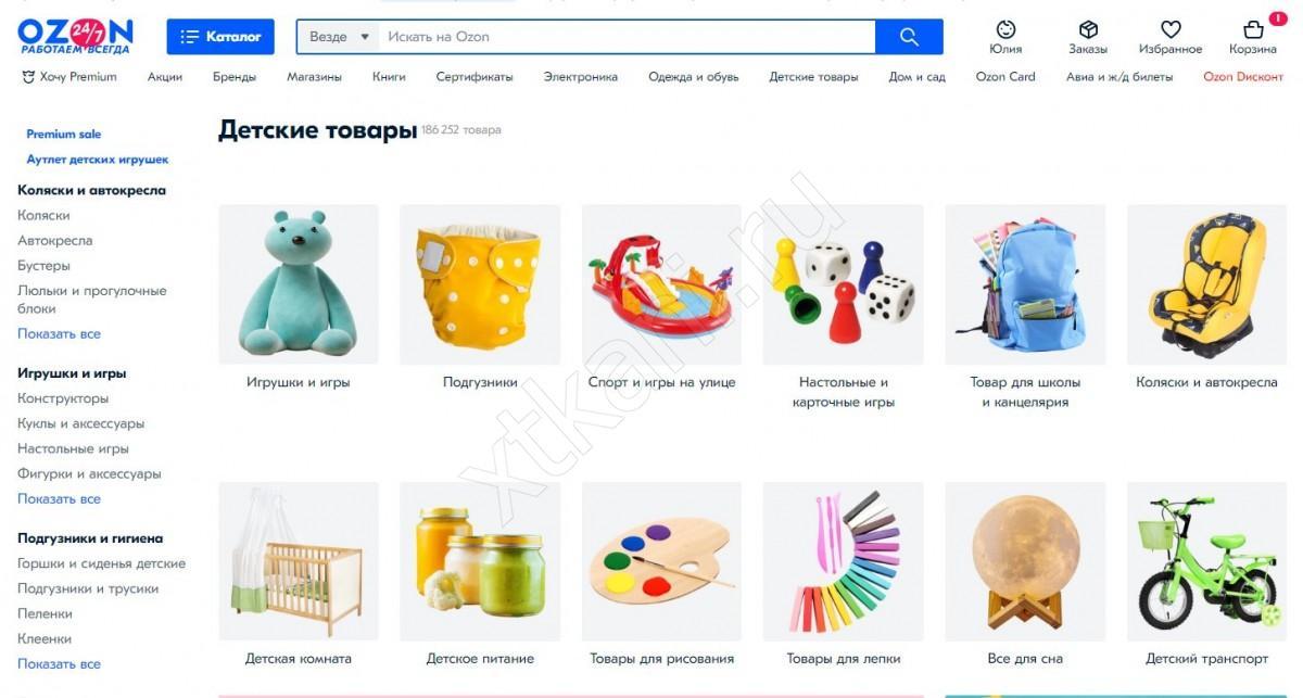 Магазин Озон В Казани Каталог Товаров